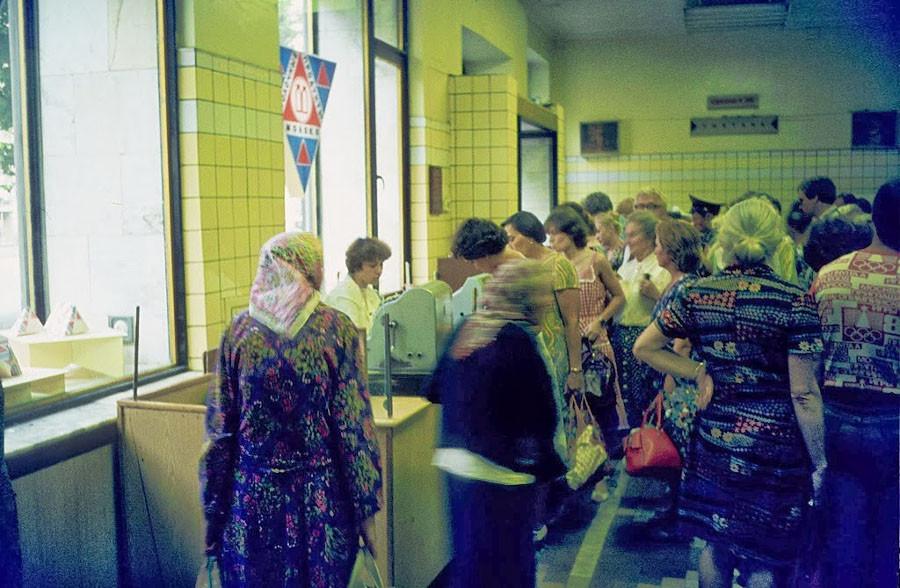 USSR 1980 (21)