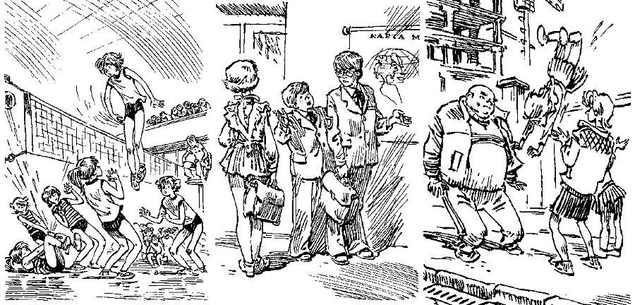 Гостья из будущего и Сто лет тому вперёд. Сравнение фильма и книги 064