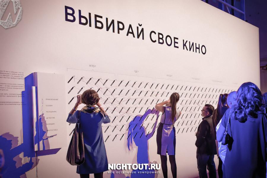 fotootchet-vecherinka-po-sluchayu-perezapuska-sayta-kinopoisk-8-oktyabrya-2015-nightout-moskva (2)