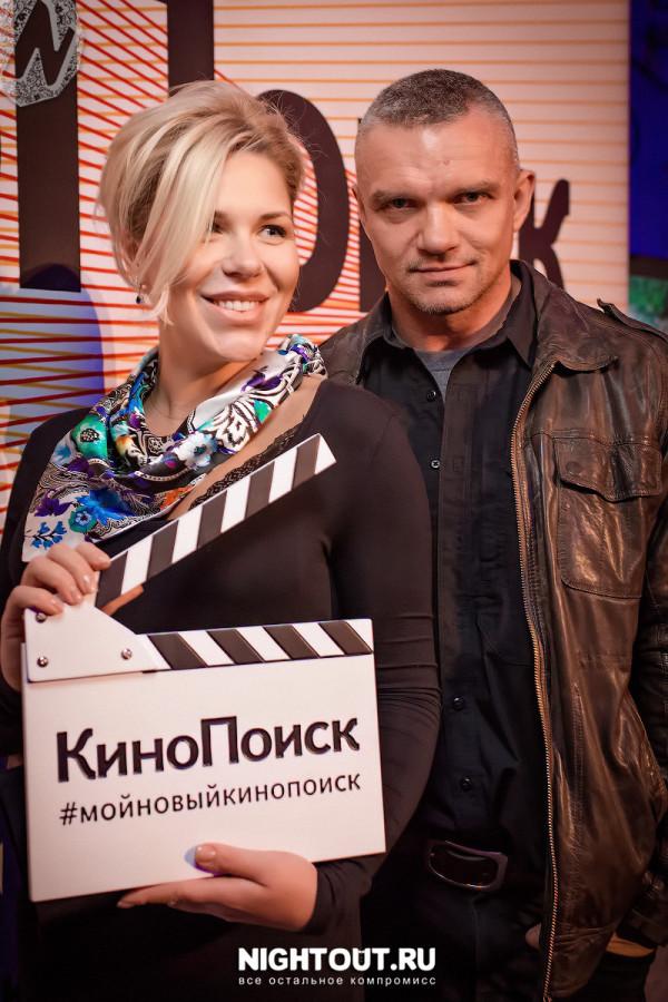 fotootchet-vecherinka-po-sluchayu-perezapuska-sayta-kinopoisk-8-oktyabrya-2015-nightout-moskva
