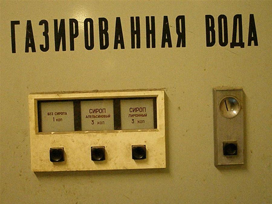 С 1 декабря минеральная вода в Трускавце будет платная и лимитированная для отдыхающих - Цензор.НЕТ 9137