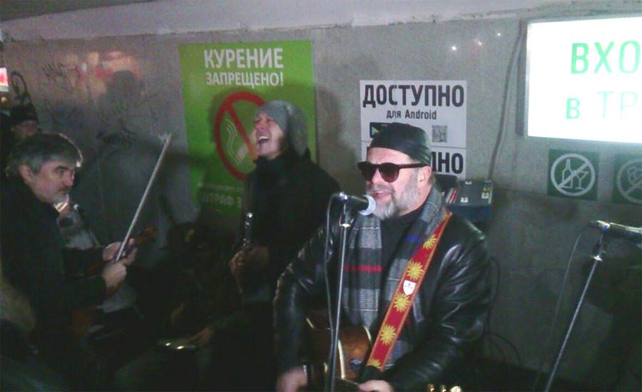 Борису Гребенщикову понравилось петь в подземных переходах