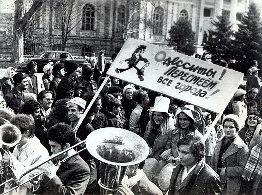 """Первая одесская """"Юморина"""". 1 апреля 1973 года"""