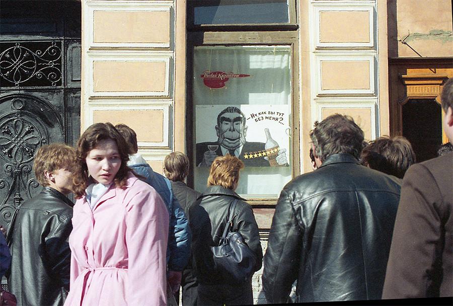 Карикатура на Брежнева в 80-е