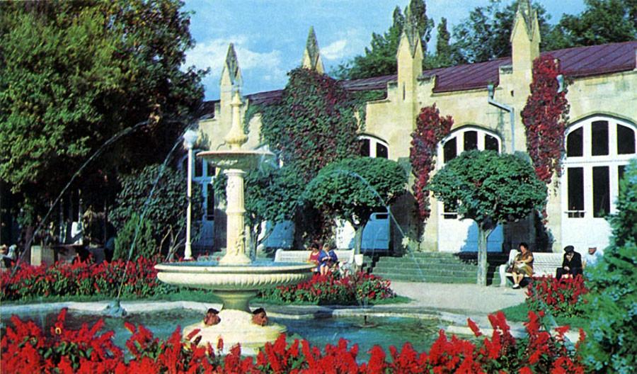 70-е Нарзанная галерея и фонтан «Лягушки»