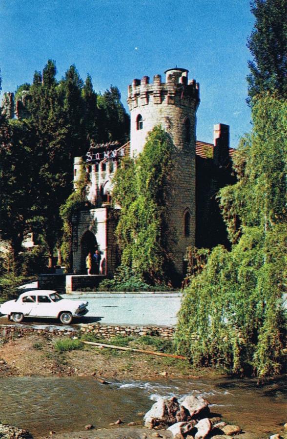 70-е Ресторан «Замок»