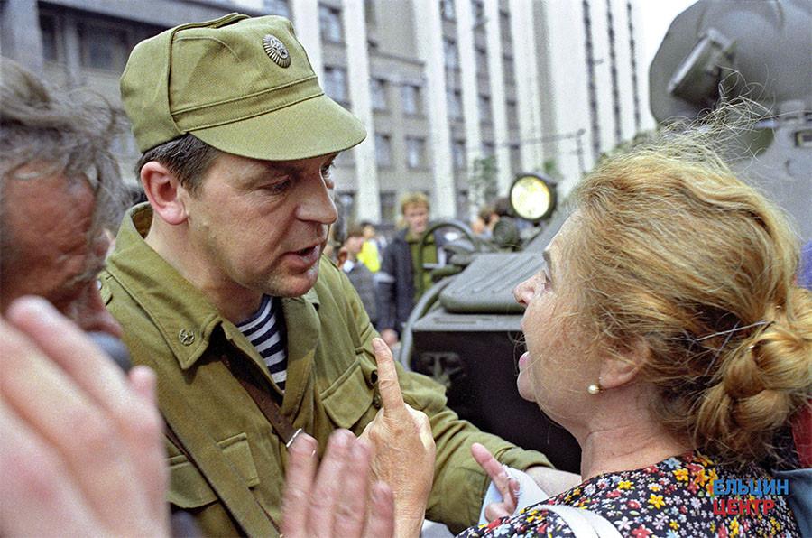 На Манежной площади, 19 августа 1991 год