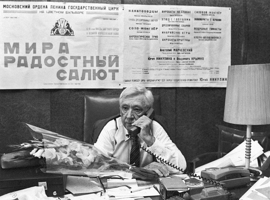 Главный режиссер и директор цирка на Цветном бульваре Юрий Никулин 8 августа 1985 года