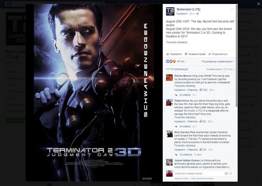 T2  3D