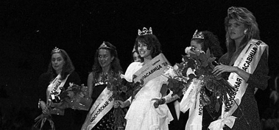оксана фандера на конкурсе красоты 1988