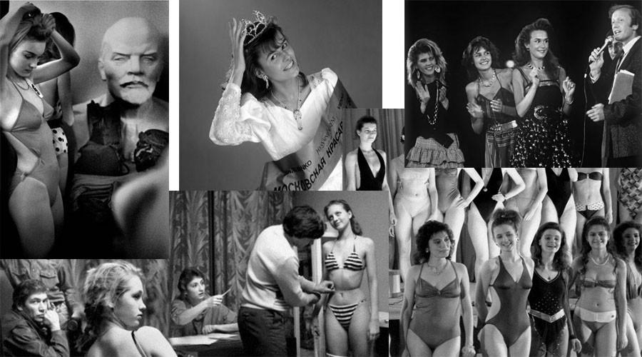 Первый советский конкурс красоты. Закулисное видео