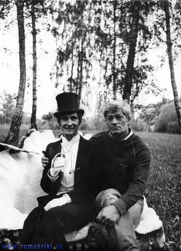 Ясулович и Арсенов