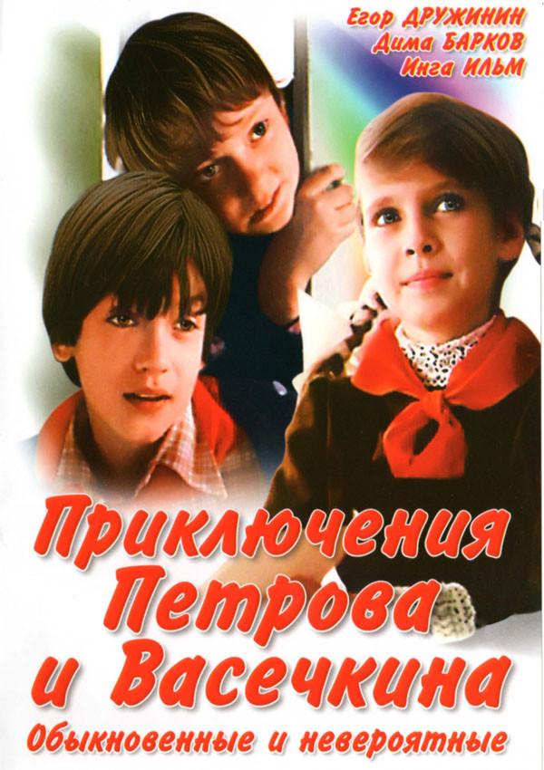Смотреть ТОП-15 лучших фильмов о школе видео