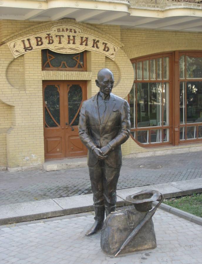 24 Киса_Воробьянинов Пятигорск