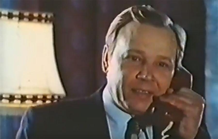 1979 Что то с телефоном