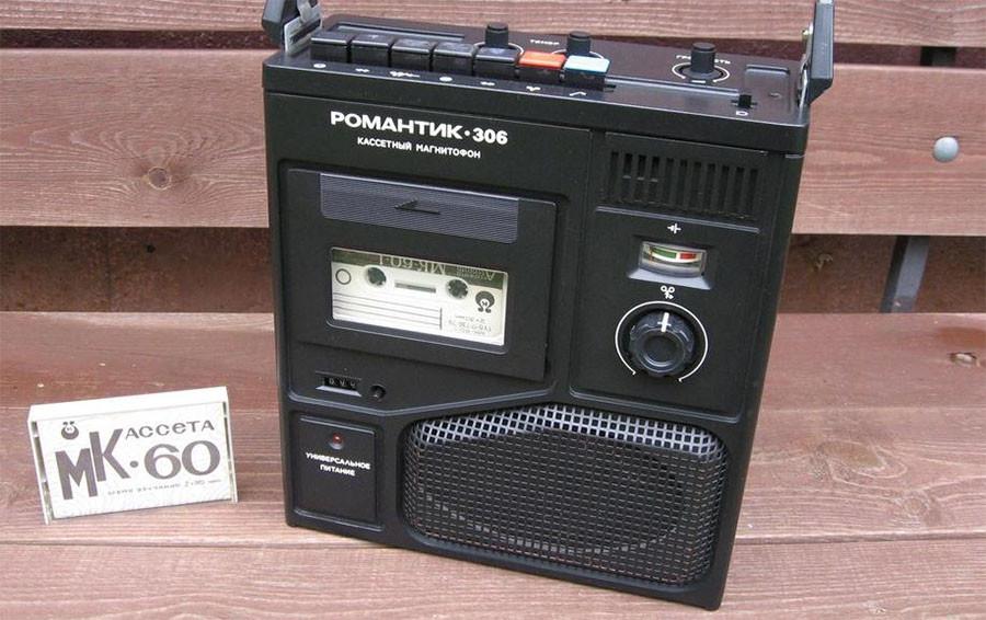 Крутая аппаратура пацанов 70-80-х