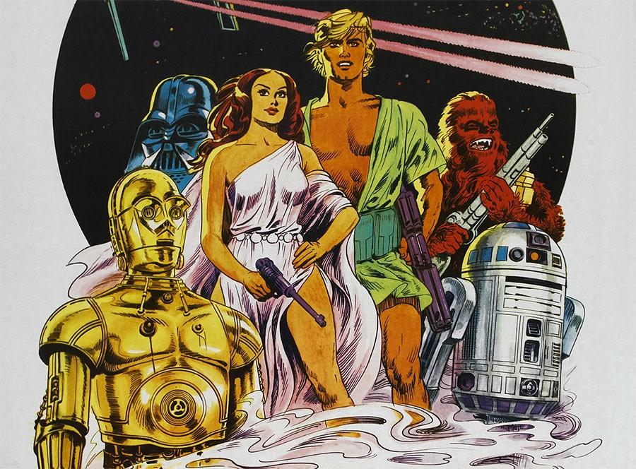 Звёздные войны 1