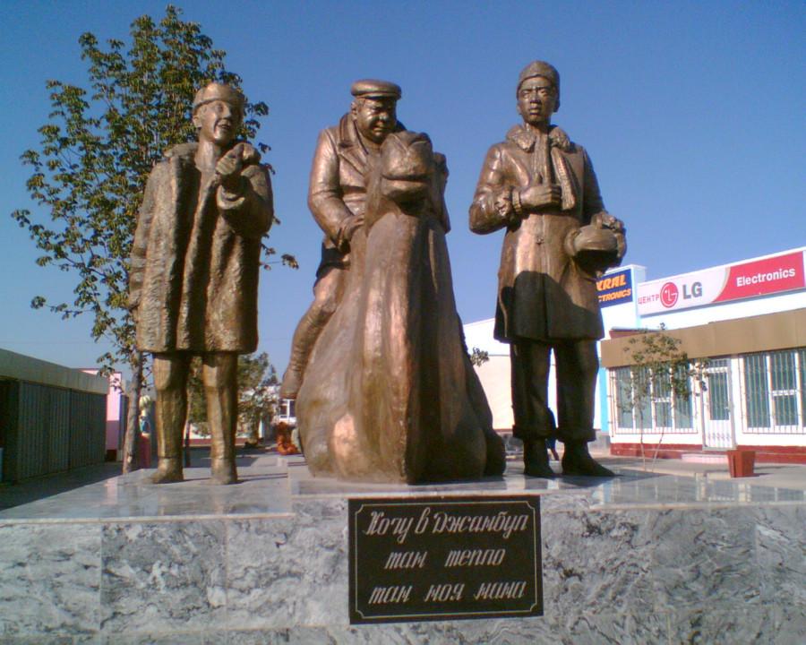 50 Памятник  Джентельменам удачи в Джамбуле