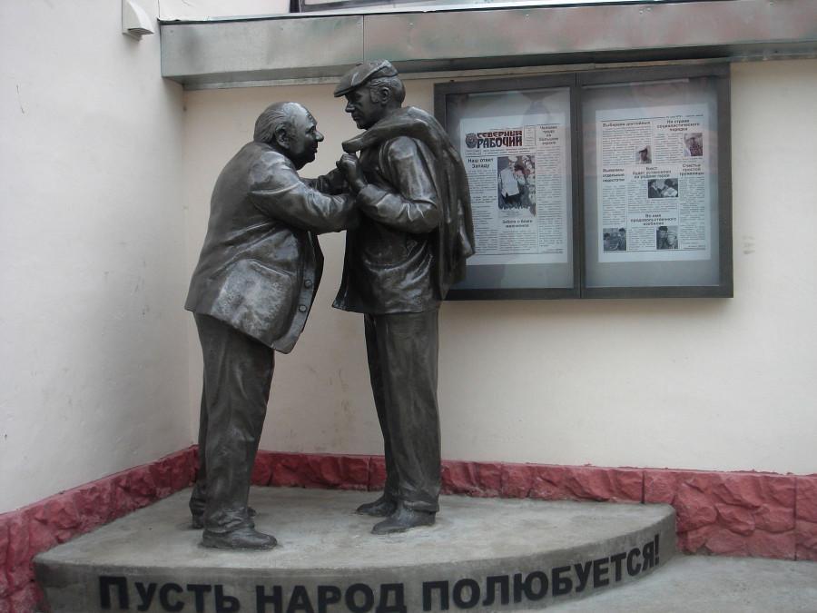 51 памятник Афоне с бронзовыми Куравлевым и Леоновым у одноименной пивной в Ярославле