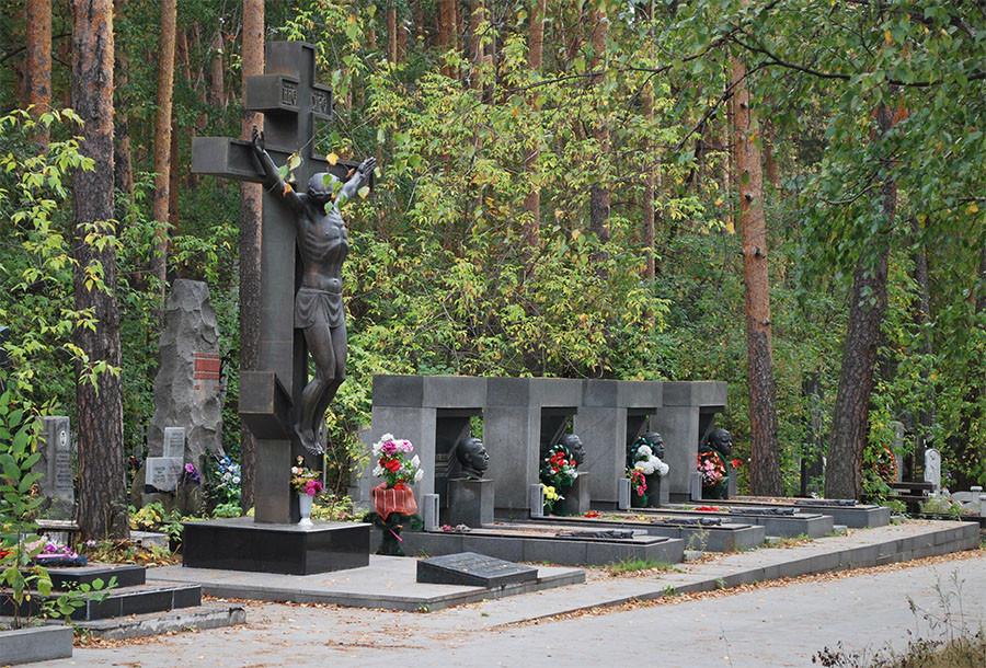 Cemetery in TOP LJ