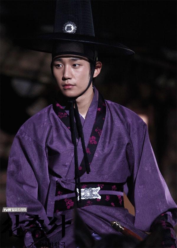 Ahn Min-seo