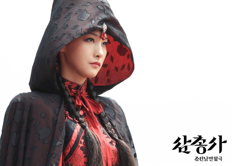 Mi-ryeong