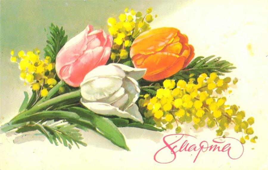 С праздником 8 марта милые дамы