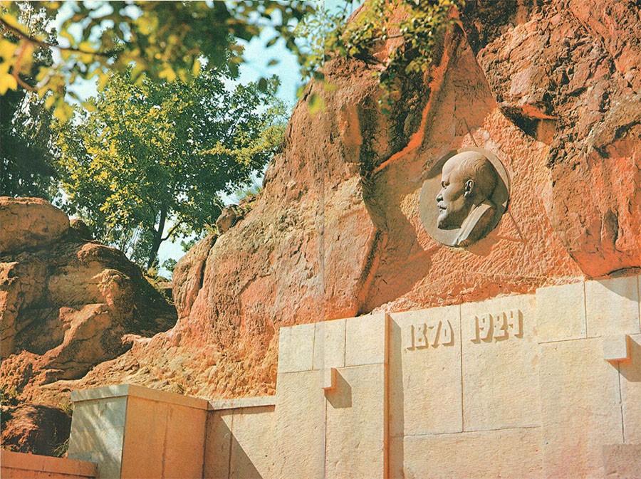 Ленин в Кисловодске