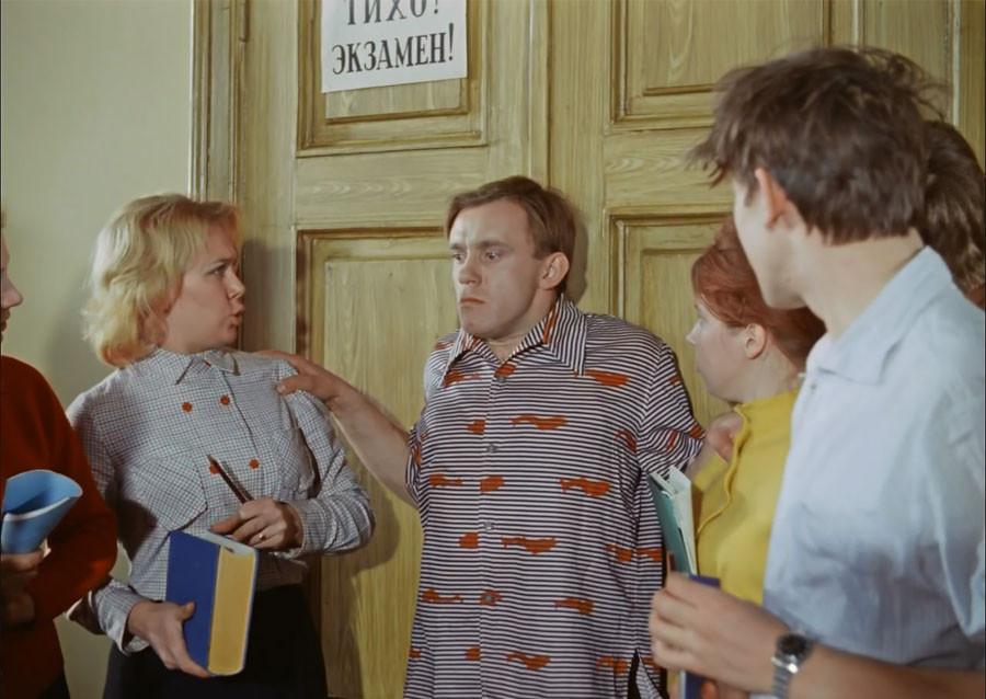 Советские фильмы про студентов