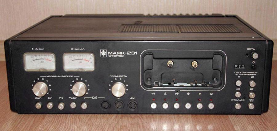 Маяк-231-стерео