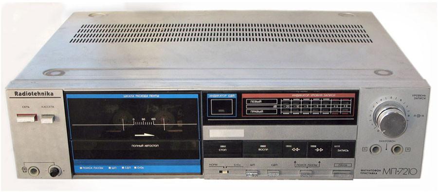 Радиотехника МП-7210С