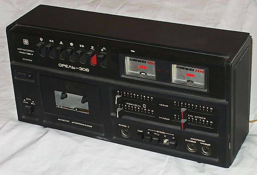 Орель-306-стерео