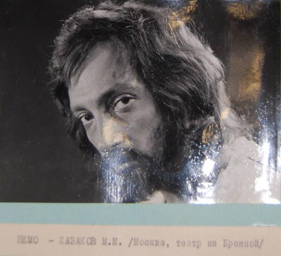 Михаил Козаков. Проба к фильму  Капитан Немо