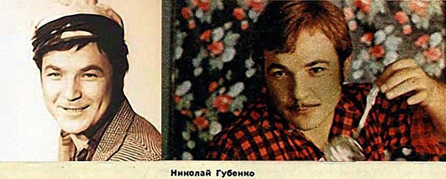 Фотопробы Николая Губенко на роль Остапа Бендера к фильму «12 стульев»