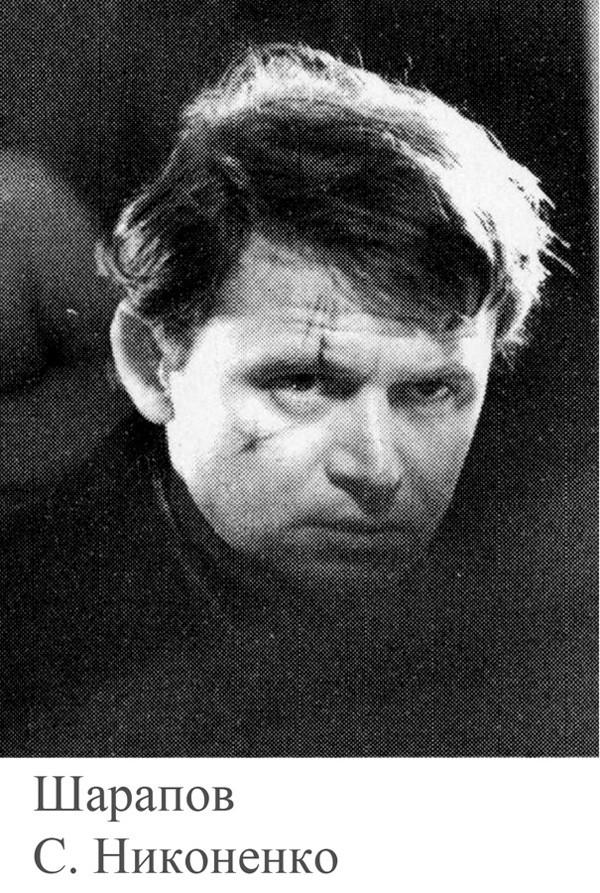 Фотопробы Сергея Никоненко на роль Шарапова к фильму «Место встречи изменить нельзя»