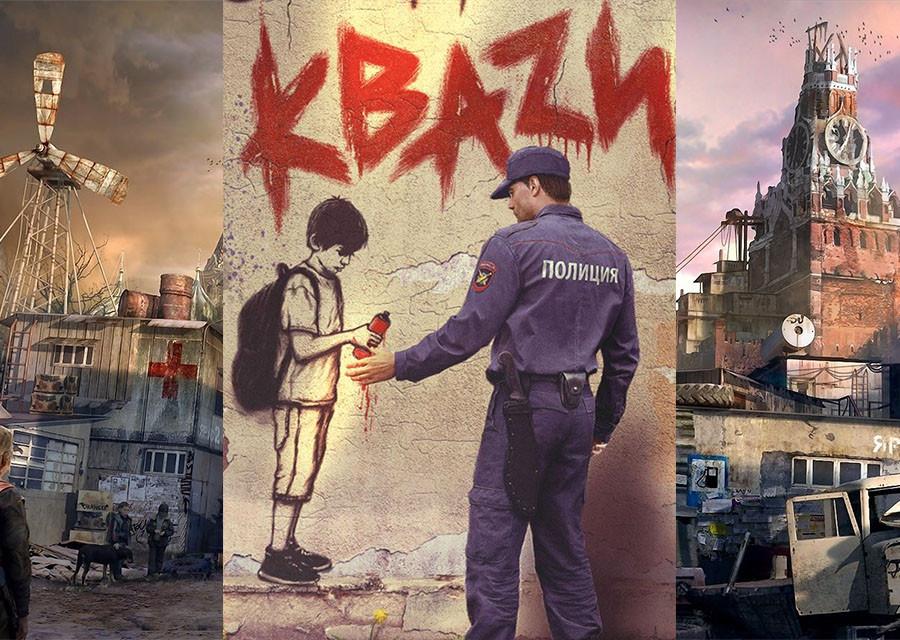 Новая экранизация российской фантастики - зомбиапокалипсис Сергея Лукьяненко