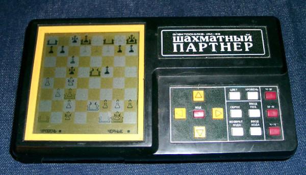 Шахматный партнер