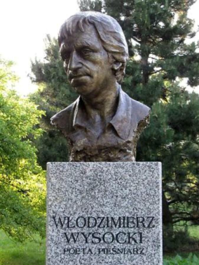 68 Памятник Владимиру Высоцкому в Кельце (Польша)
