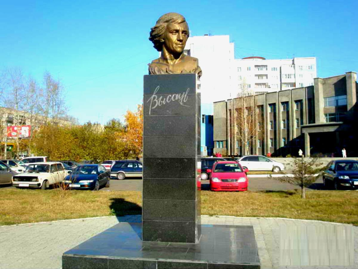 Купить памятник барнаул ростов богородское кладбище ногинский район часы работы