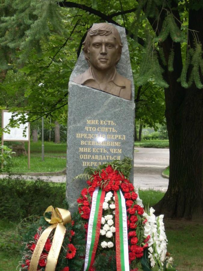 79 Памятник Владимиру Высоцкому в г.Выршец (Болгария)