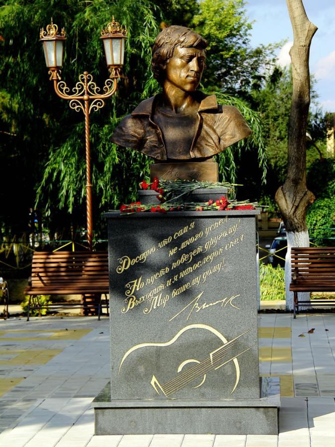 97 Памятник Владимиру Высоцкому в г.Армавире Краснодарского края