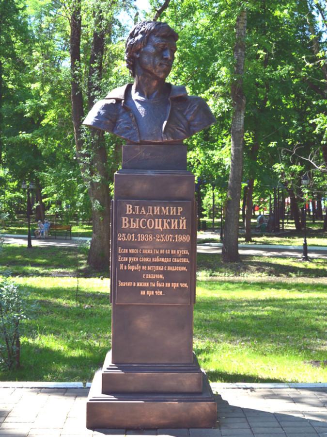 99 Памятник Владимиру Высоцкому в городском парке г.Саранска