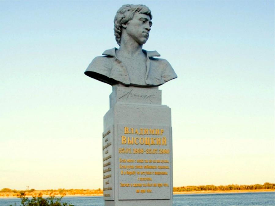 102 Памятник Владимиру Высоцкому у Волгоградского яхтклуба