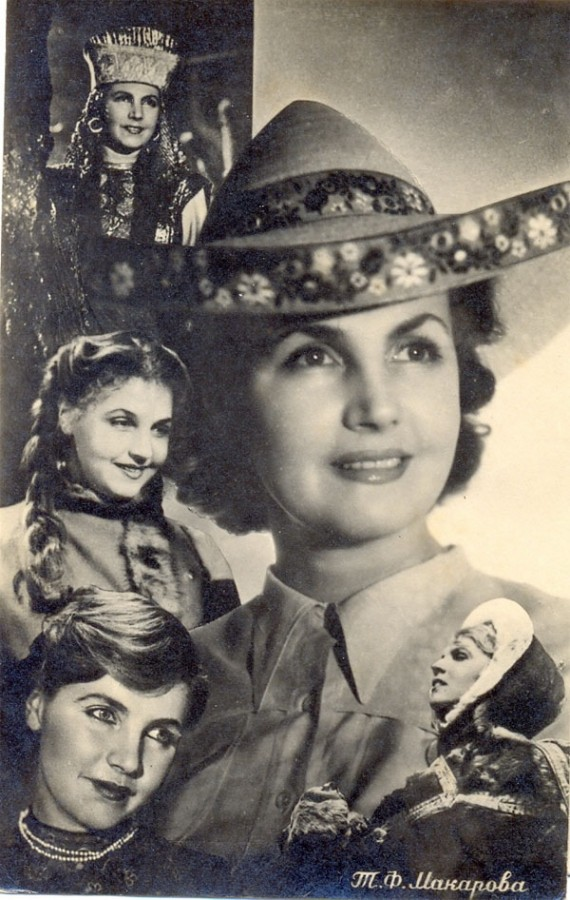 Звезды советского кино открытка
