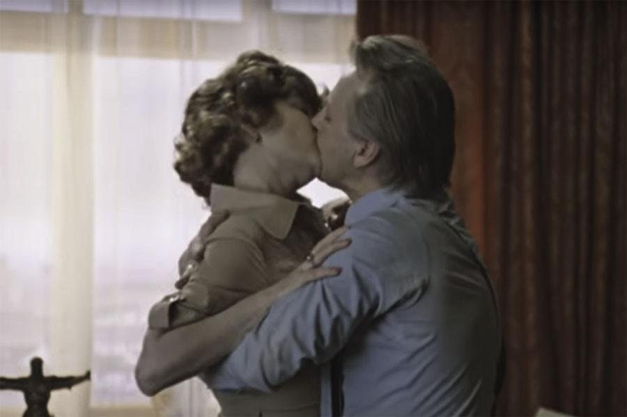virezannie-kadri-filma-master-i-margarita-eroticheskie-seks-ekzotika-video
