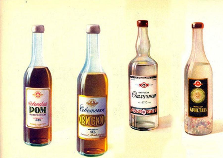 Редкий советский алкоголь, о котором мало кто знал