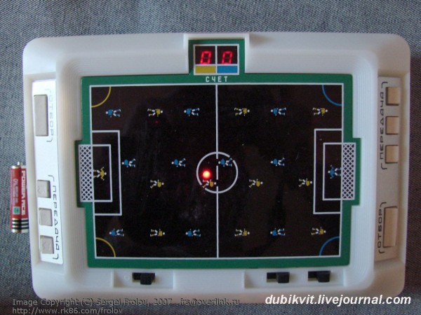 25 Электронная игра Футбол