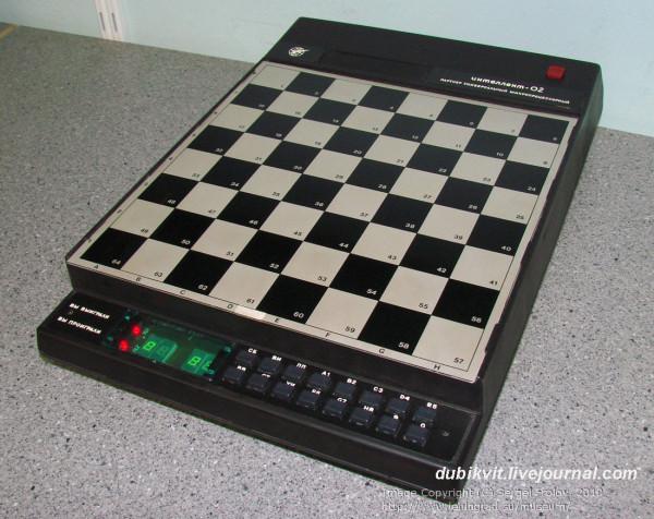 30 Шахматный компьютер Интеллект 02