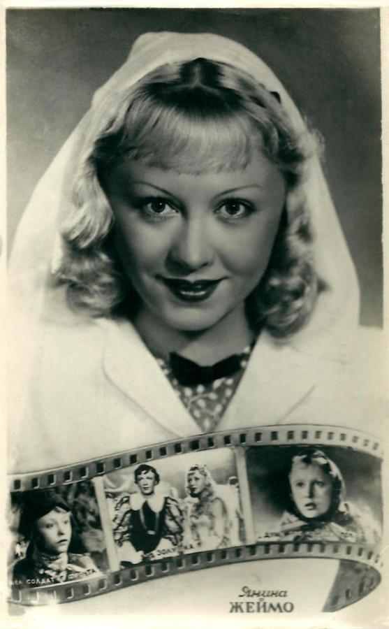 Самая красивая актриса СССР. Первый тур