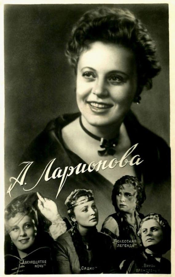 Валентина Смирнова II  биография  актрисы